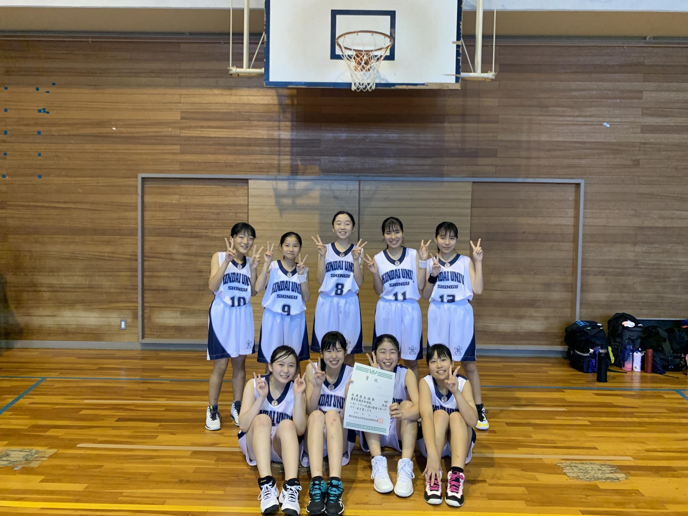 中学校女子バスケットボール部